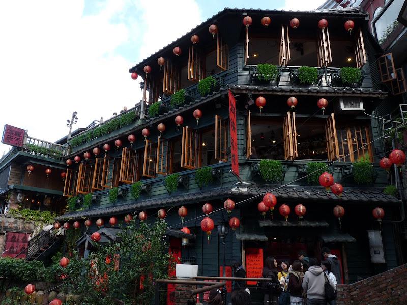 café rendu très célèbre par le film The City of Sadness de Hou Hsiao Hsien
