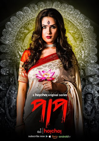 Poster Of Paap Season 01 2019 Watch Online Free Download