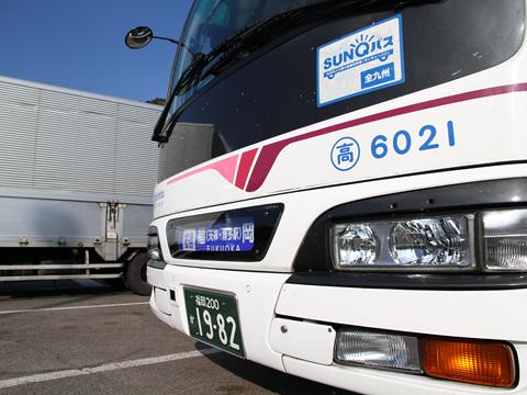 西鉄高速バス「桜島号」 6021 正面 えびのPAにて