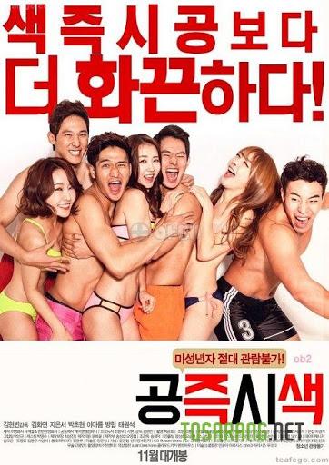 Mutual Relations (2015) [เกาหลี]-[18+] [Soundtrack ไม่มีบรรยาย]