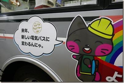 Tateyama_day01_144P1100018sml