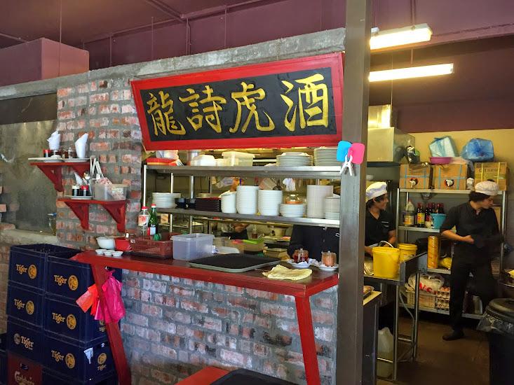 Lao Jiu Lou 老酒楼