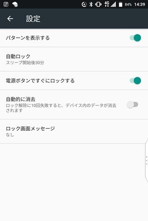 Screenshot_20170624-143907