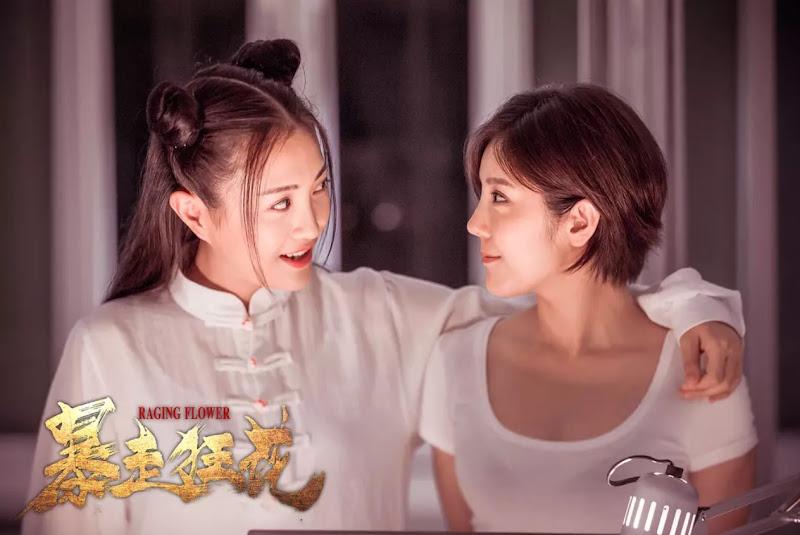 Raging Flower China Movie