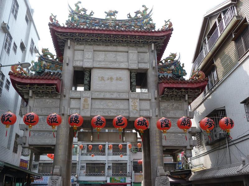 TAIWAN Chia yi, Taichung et quelque part ? au  au sud de Taipei - P1000034.JPG