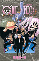 One Piece tomo 42 descargar