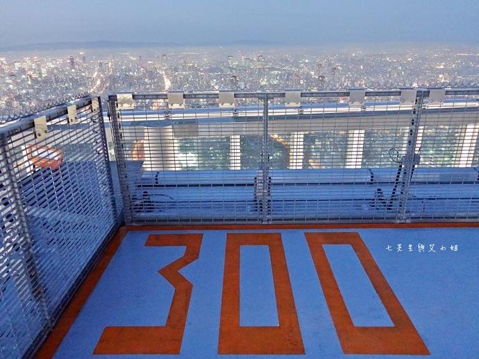 30 日本大阪 阿倍野展望台 HARUKAS 300 日本第一高摩天大樓 360度無死角視野 日夜皆美