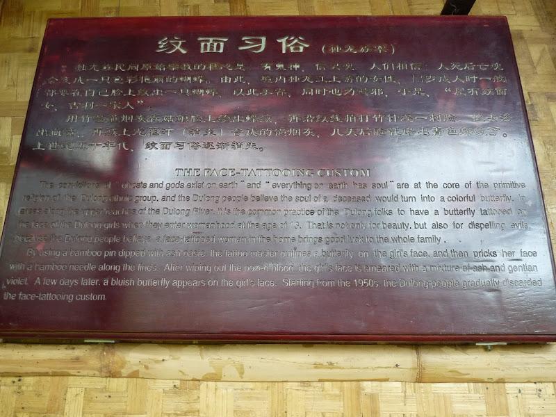 CHINE.YUNNAN.KUN MING Village des minorités 2 - P1270704.JPG