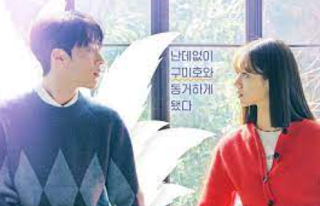 Nonton Drama My Roommate is a Gumiho Episode 9 Subtitle Indonesia: