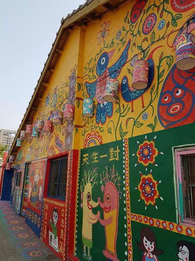 Yellow house at Rainbow Village in Taichung Taiwan