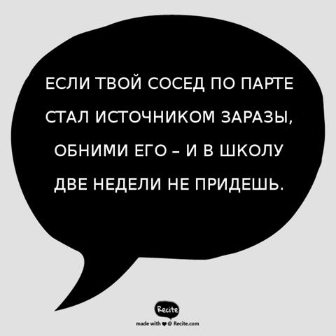 Оформление цитат онлайн