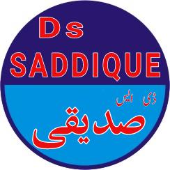 Bachon ke Islamic names - Islami Naam in Urdu - Apps on