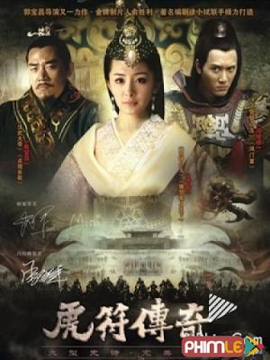 Phim Hổ Phù Truyền Kỳ - Legend of the Military Seal (2014)