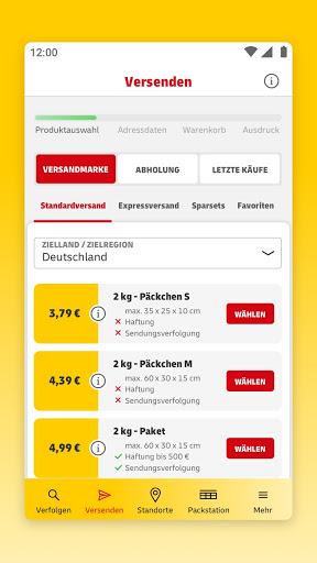 DHL Paket  screenshots 4