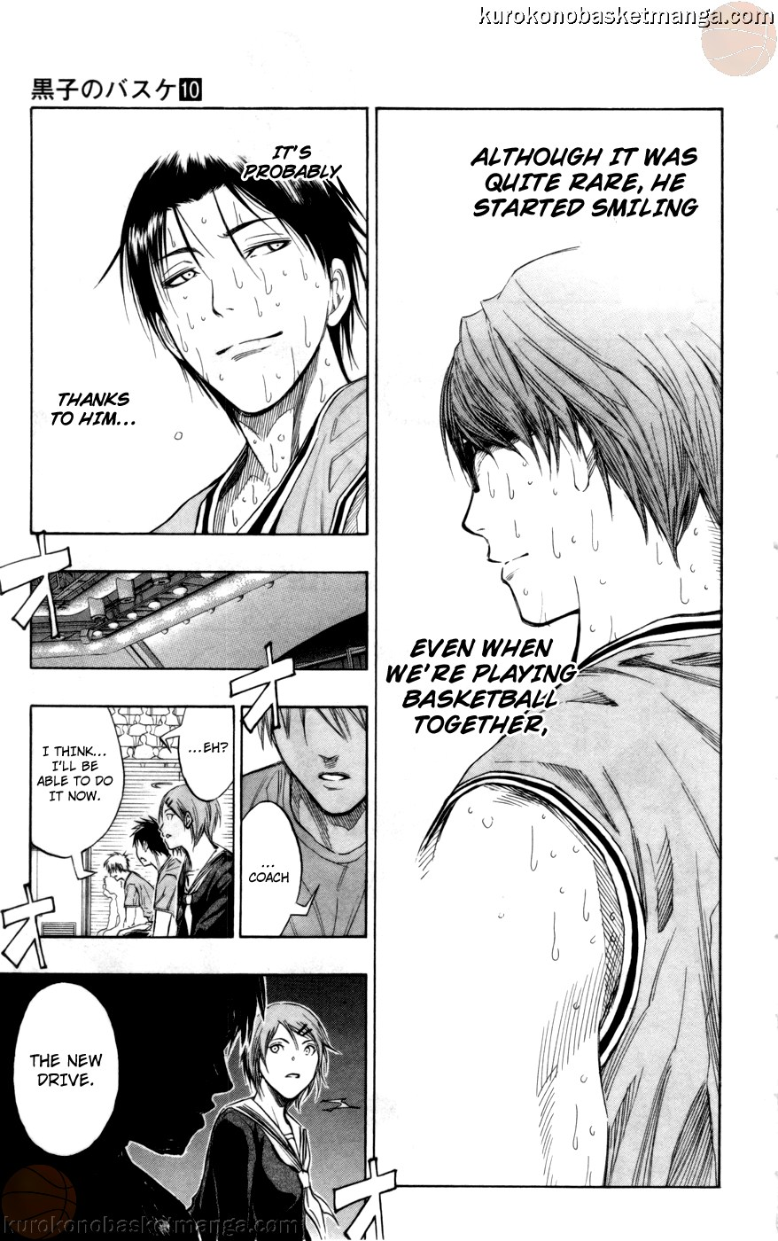 Kuroko no Basket Manga Chapter 89 - Image 17