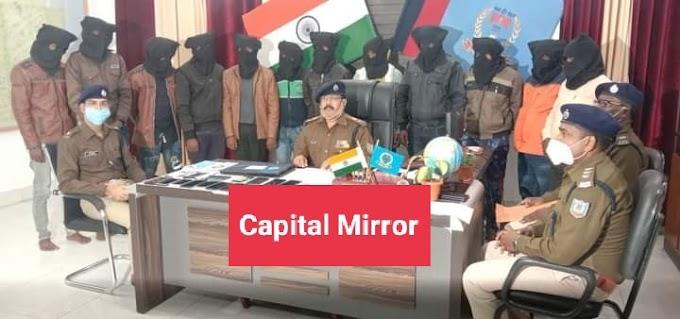 Deoghar News:देवघर पुलिस ने साइबर ठगी के आरोप में 12 साइबर अपराधी को  किया गिरफ्तार