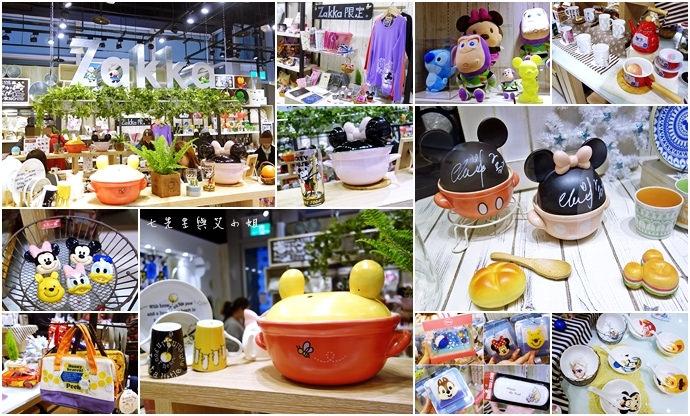 0 zakka house 微風松高 全球唯一正式授權迪士尼雜貨專賣店