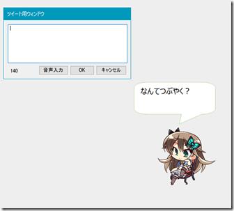 SnapCrab_NoName_0011