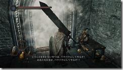 DarkSoulsII 2017-01-09 19-52-01-89