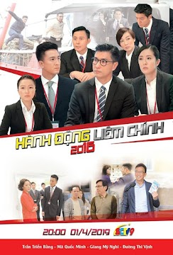 Hành Động Liêm Chính 2016 (SCTV9)