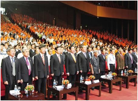Nghi lễ chào cờ mừng Đại lễ 25 năm của Tập đoàn FPT