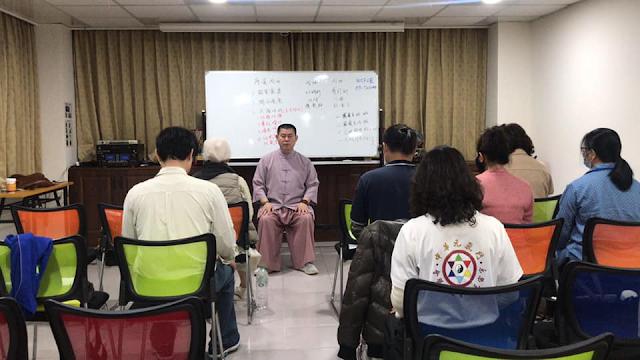 2021/03/12 ◎宇宙大道·萬真玄功◎  班別:高雄研習二班