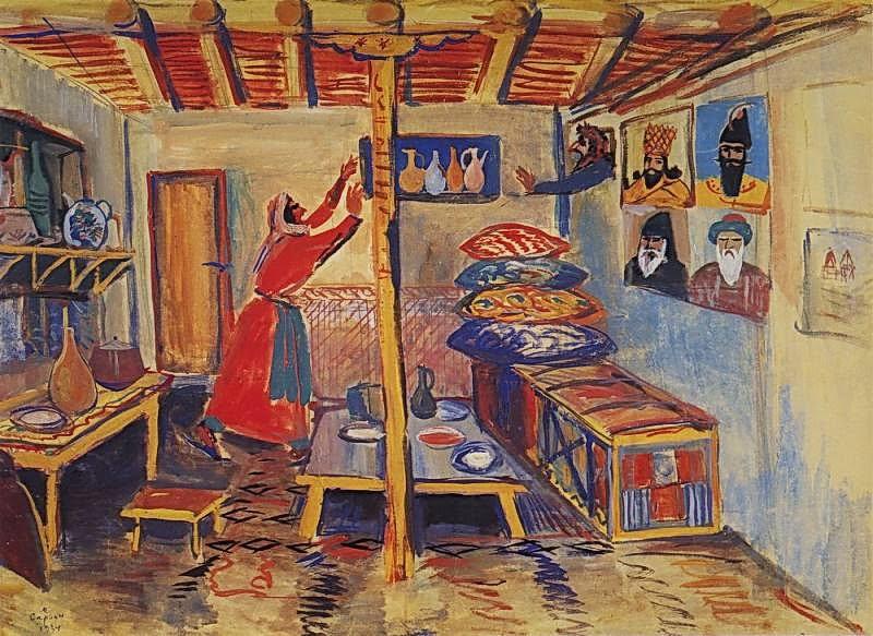 Martiros Saryan - A room, 1935