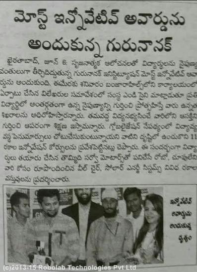 Guru Nanak Institutions Hyderabad, Robolab News(77).png