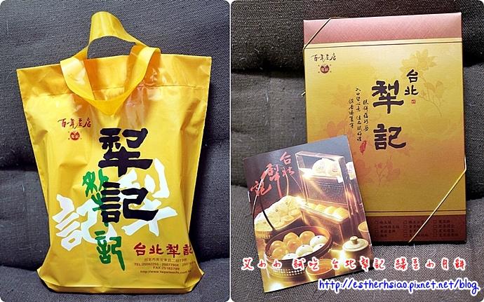 3 精美提袋與包裝、產品說明