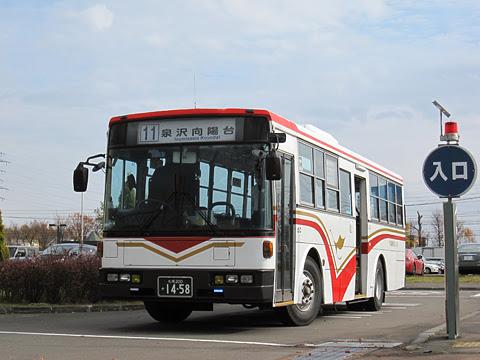 千歳相互バス 11系統 向陽台線