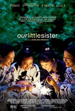 Our Little Sister official site