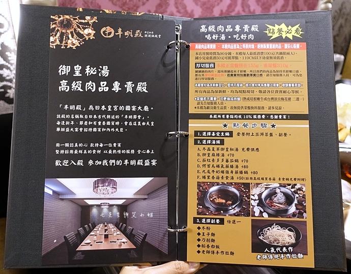 11 丰明殿 信義殿 超大肉盤 涮涮鍋 痛風海鮮盤