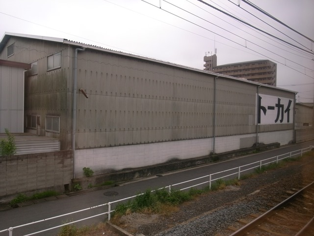 香川トーカイ