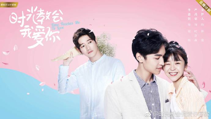 Time Teaches Me To Love China Web Drama