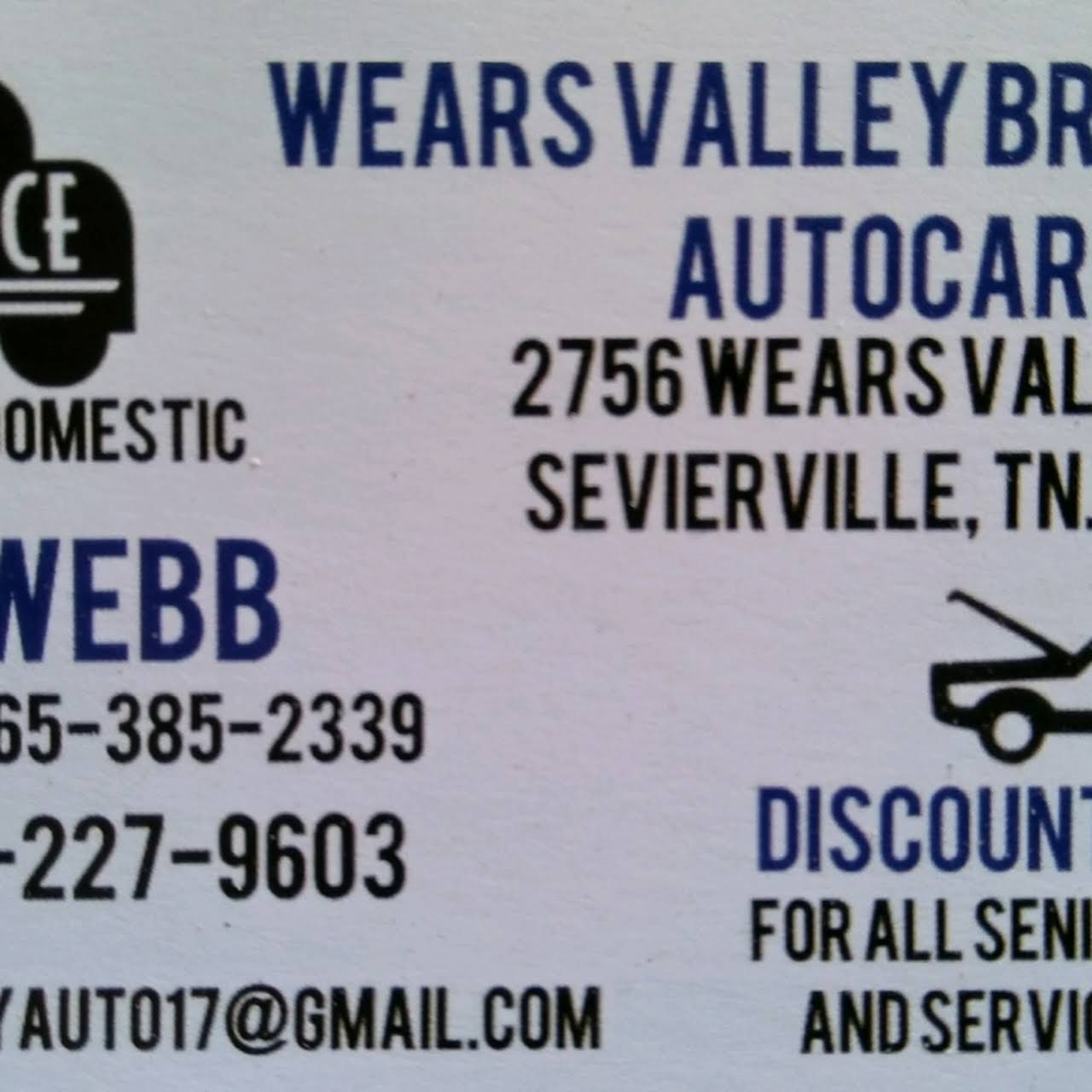 Wears Valley Brakes and Auto Care - Auto Repair Shop in