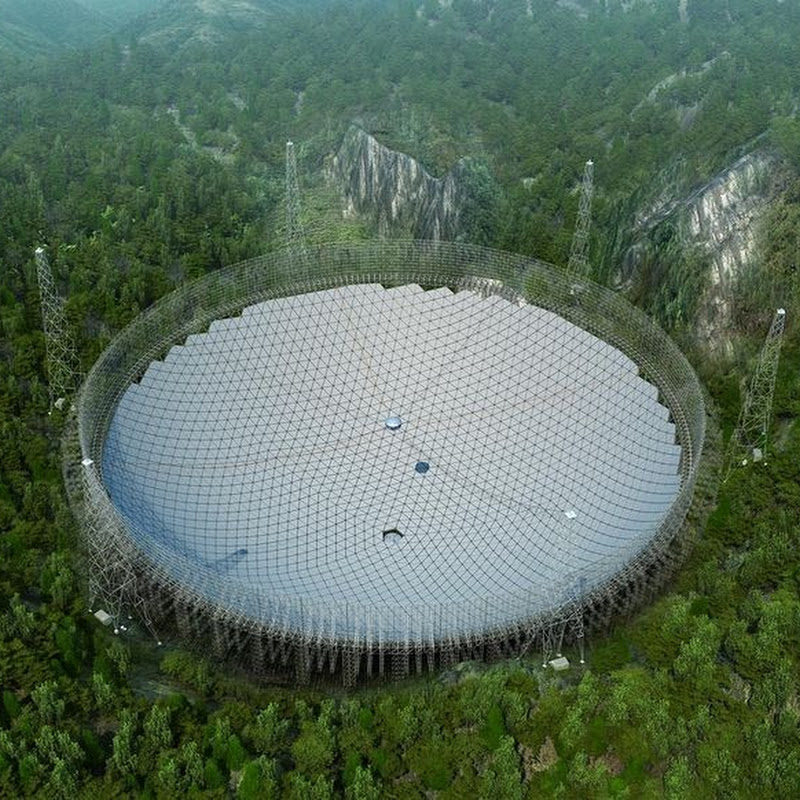 China is Building The World's Largest Telescope