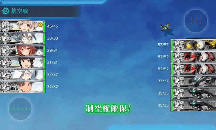 艦これ_2期_4-1_007.png