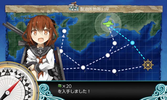 艦これ_2期_1-3_01.png