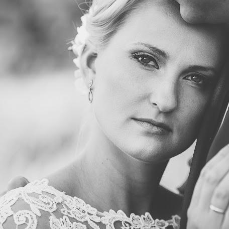 Fotograf ślubny Fotomaniacy Krystian płaczek (fotomaniacy). Zdjęcie z 26.08.2015