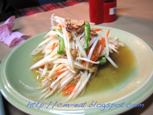 Where to eat in Chiang Mai?: Ruam Jai Gai Yang - Som Tum