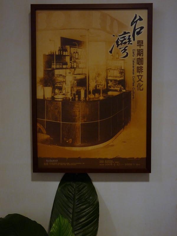 l'un des cafés sympa au Musée national d histoire