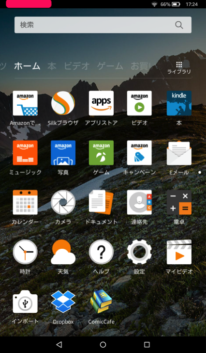 Screenshot 2015 10 29 17 24 40