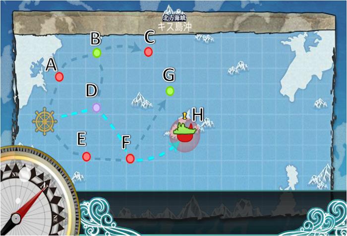 艦これ_第一水雷戦隊_北方ケ号作戦_再突入_05.png