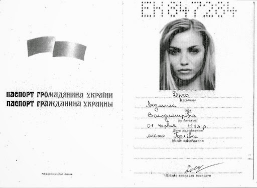 Fake Ukrainian passport check