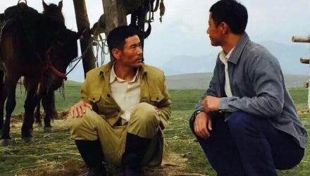 Da Mu Ge China Drama