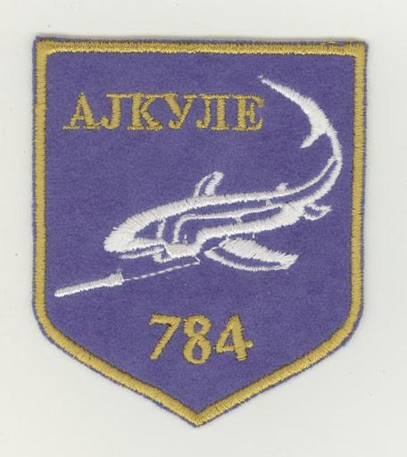 SerbianAF 784 PPHE v1.JPG