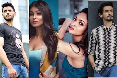 Bengali film X=Prem