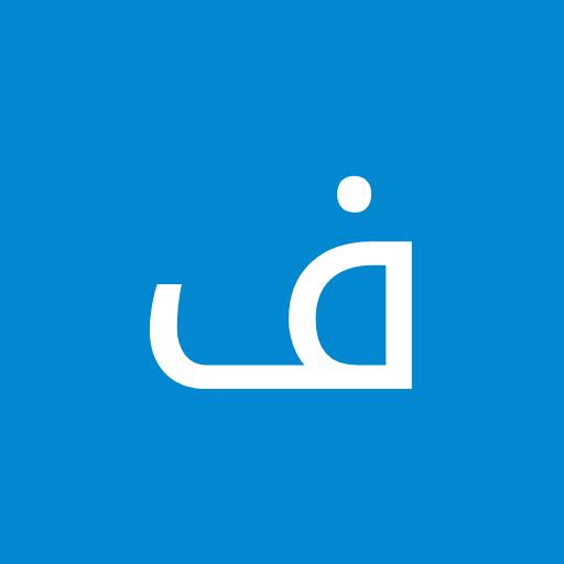 احمد كحول picture