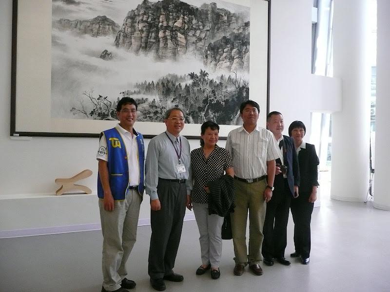 1010608哈爾濱師範大學一行參訪照片