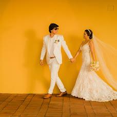 Wedding photographer Jasir andres Caicedo vasquez (jasirandresca). Photo of 16.09.2018